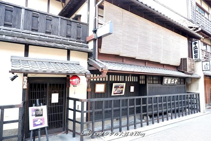 1-祇園1c1