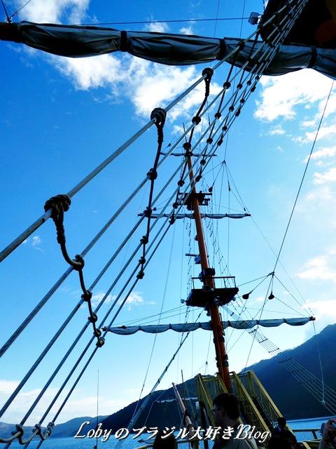 1hakone-2海賊船c