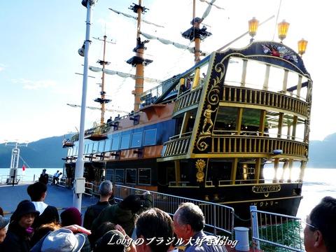 1hakone-2海賊船b