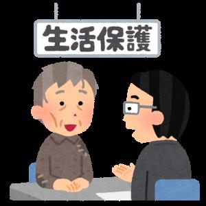 seikatsuhogo_man-300x300
