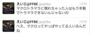 FFBE攻略まとめ速報 ファイナルファンタジーブレイブエクスヴィアス