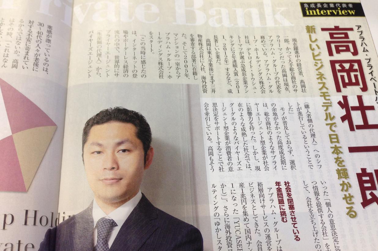 newsweek4