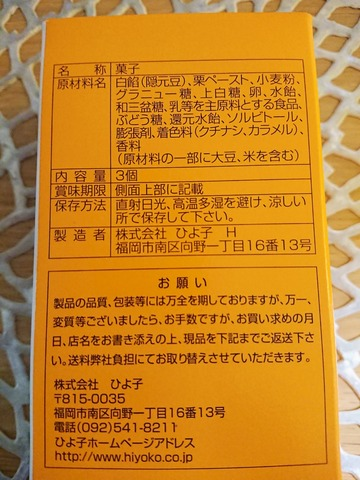 Fotor_157424362587329