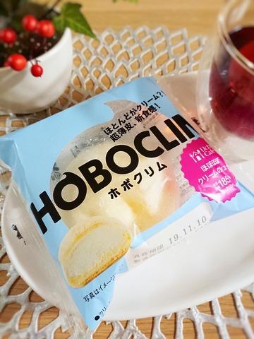 ローソンのホボクリム!ほぼほぼクリームのシュークリーム写真2