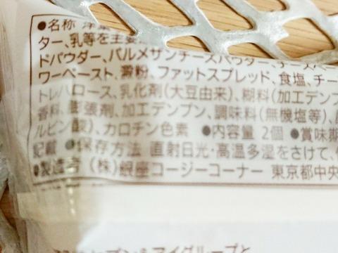 Fotor_157009472785688