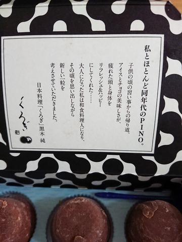 Fotor_157674887805119