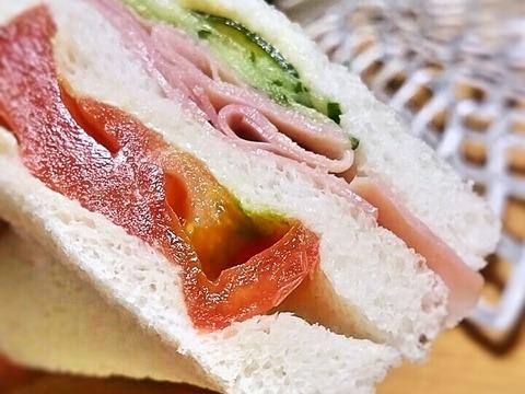 セブンイレブンいろどり野菜ミックスサンドイッチ写真2