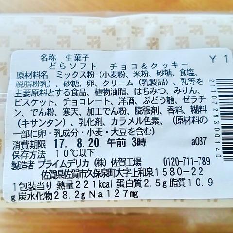 Fotor_150312196504144