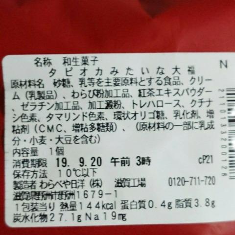 Fotor_156896945559277