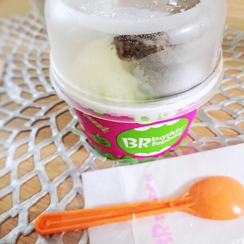 サーティワンのアイスクリーム