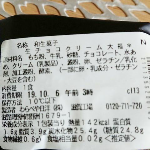 Fotor_15700946419216