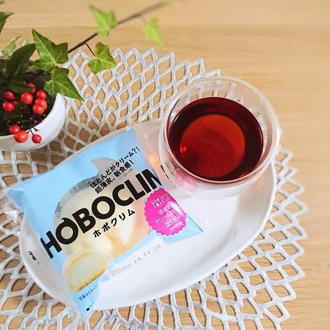 ローソンのホボクリム!ほぼほぼクリームのシュークリーム