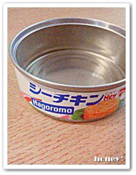 100gokiburi2.jpg