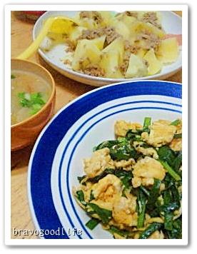 bangohan20111024.jpg