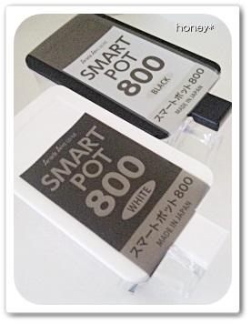 100seria-smartpot1.jpg