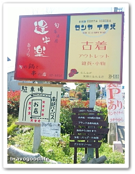 fukukaitori1.jpg