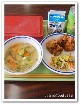 gakkou-lunch.jpg