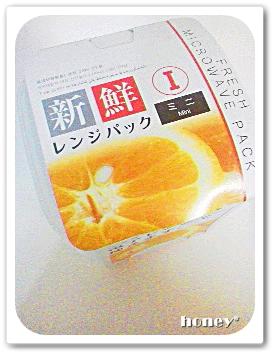 100daiso-renjipack1.jpg