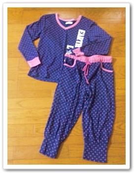 pajama-akiyo.jpg