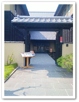 kanishige1.jpg