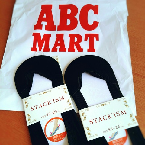 【ABCマート】脱げないソックス(靴下)★スタッキズムが本当に脱げなくて感動した件♪