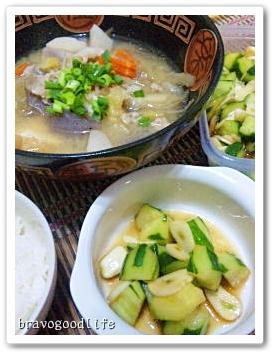 bangohan20111025.jpg