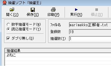 eea7a3b7.jpg