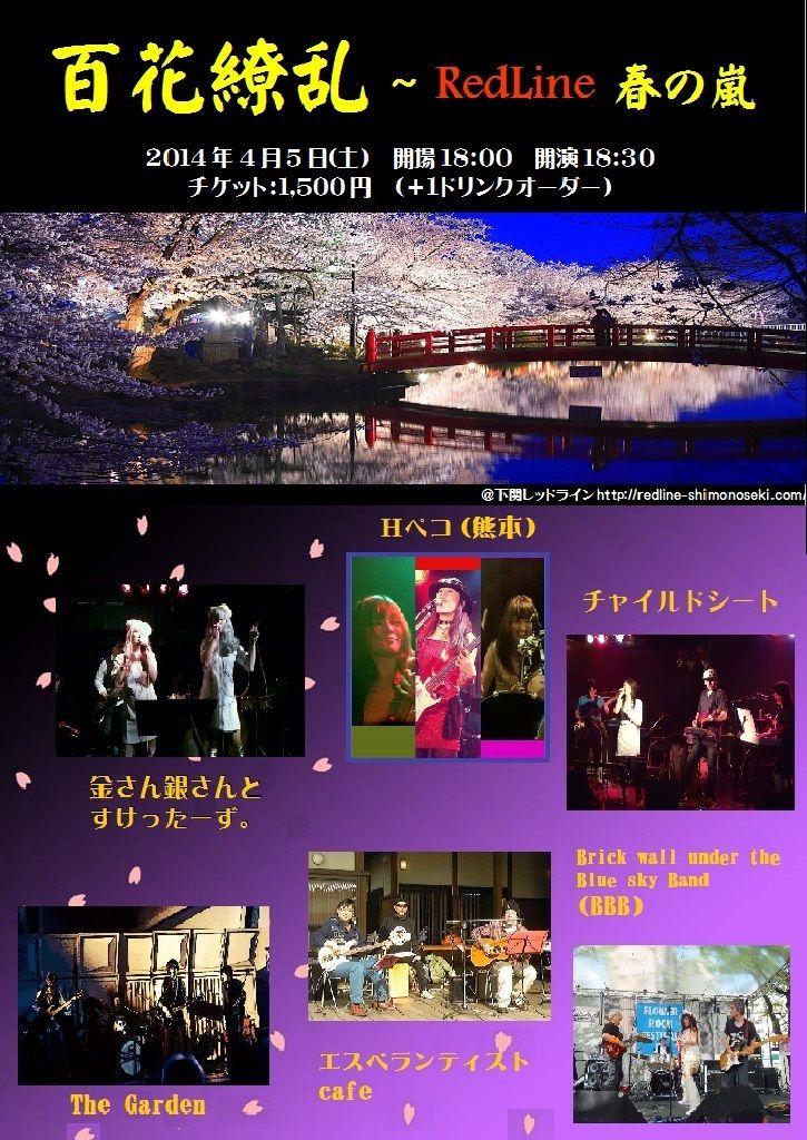 百花繚乱(紫)2