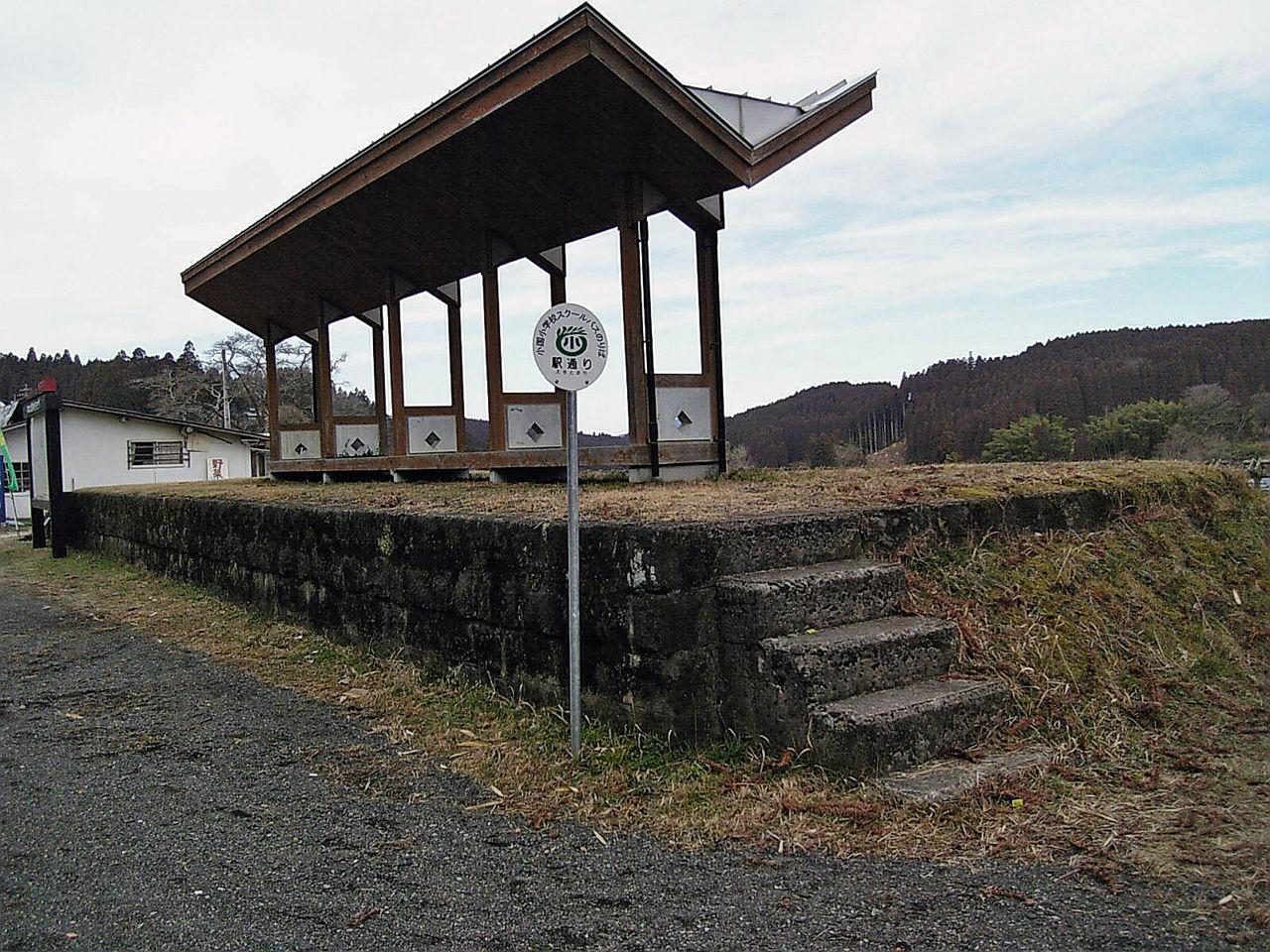 大分 県道の旅:680号線