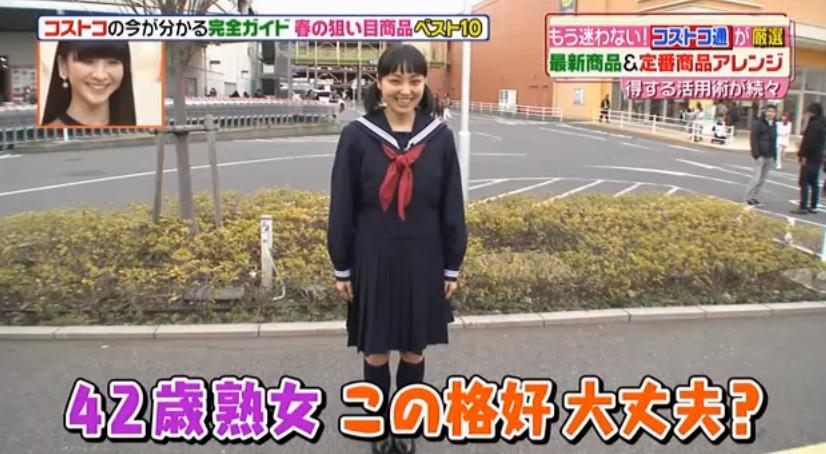 金田朋子の画像 p1_17
