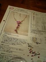 d603209f.jpg
