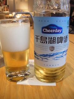 090808千島湖ビール