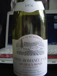 090925ヴォーヌ・ロマネ