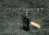 読者100