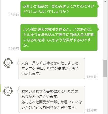 yafuoku2