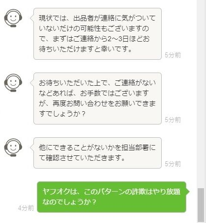 yafuoku5