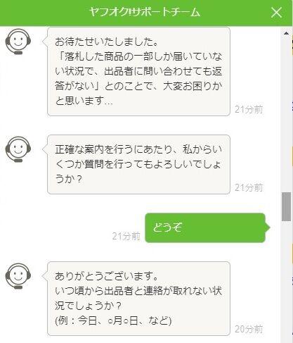 yafuoku21