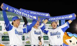日本シリーズ1勝
