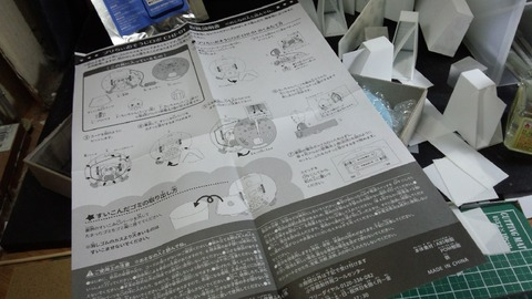 ロボット掃除機6