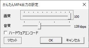 SSDレビュー8