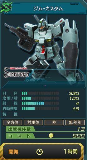 ガンダムジオラマフロント33
