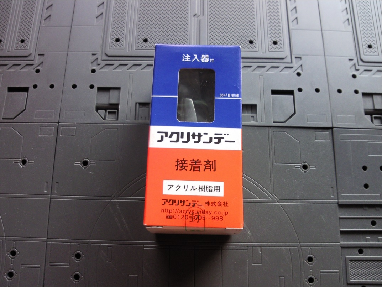 78c9437b.jpg