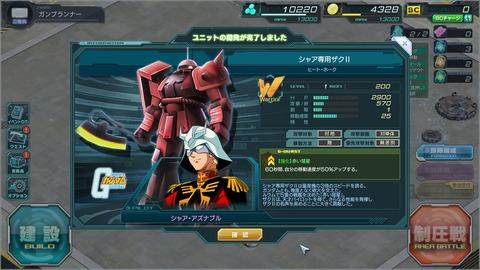 ガンダムジオラマフロント11