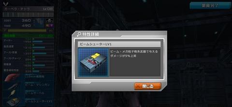 ガンダムオンライン41
