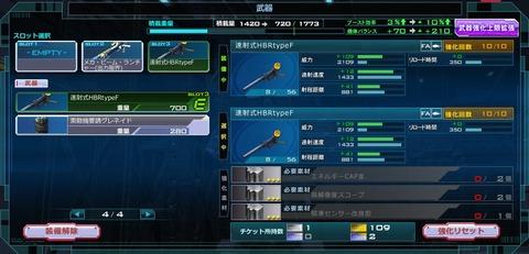 ガンダムオンライン126