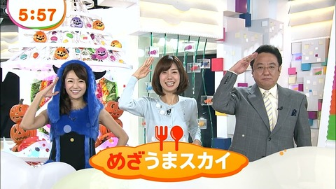【画像37枚】めざましテレビの長野美郷(26)が2日連続でハロウィンのコスプレ