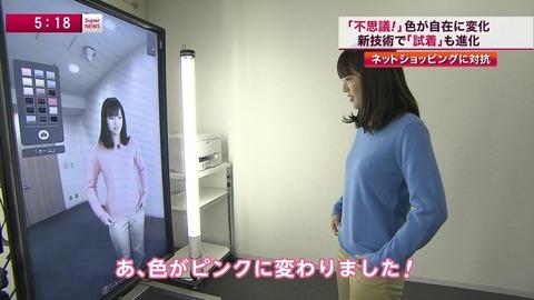 【画像あり】フジテレビの久代萌美アナ