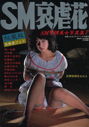 画像 米国サンフランシスコ 日本文化 イベント マジキチ