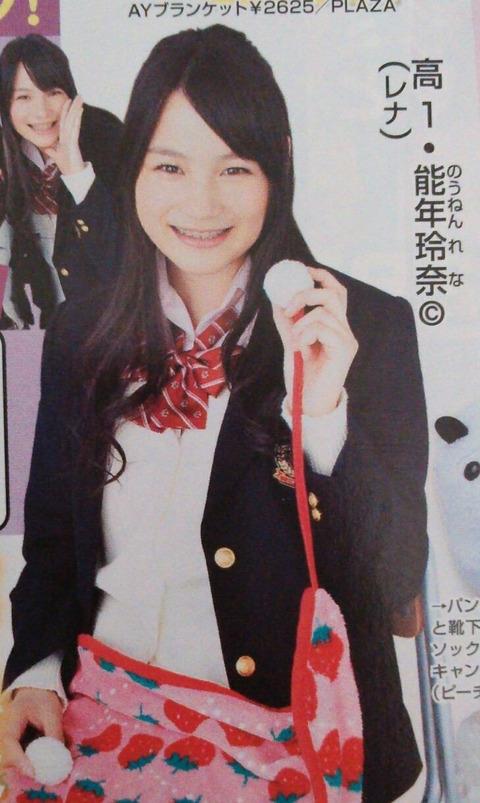 【画像】能年玲奈の高校時代の写真