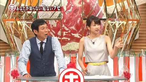 加藤綾子アナがバラエティ番組にノーブラで45